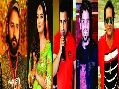 کاسموپولیٹن کلب میں پاکستان فیشن سیزن2 کا انعقاد آج ہوگا