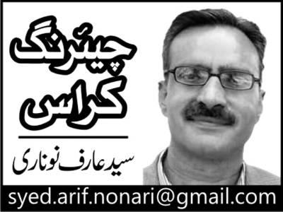 پاکستانی معیشت کی بحالی اور مشکلات