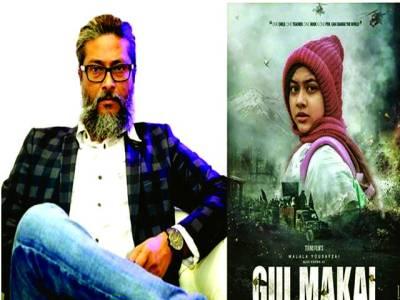 ملالہ یوسفزئی کی زندگی پر فلم 'گْل مکئی'رواں ماہ ریلیز ہوگی