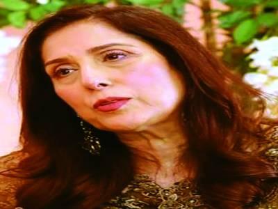 سینئر اداکارہ ثمینہ پیرزادہ کا والدین کے نام ایک پیغام