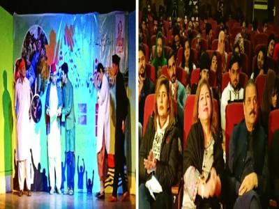 الحمراء کلچرل کمپلیکس میں ڈرامہ کشمیر بنے گا پاکستان پیش