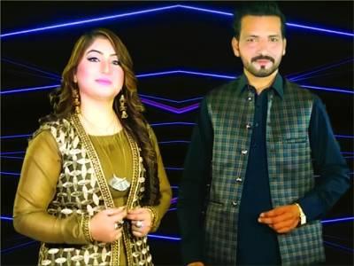 """گلوکارہ گلاب اور خالد بشیر کا نیا ویڈیو""""کدی یاد ہوسی"""" ریلیز"""
