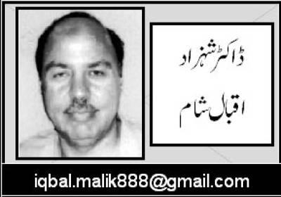 سندھ حکومت فروغِ ہندومت کی راہ پر
